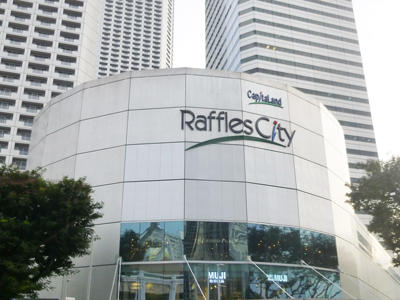 会場となったRaffles City Convention Center
